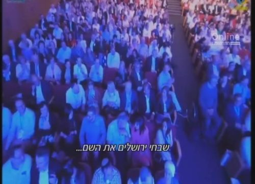 The Mizrachi World Movement celebrates Israel's Independence day
