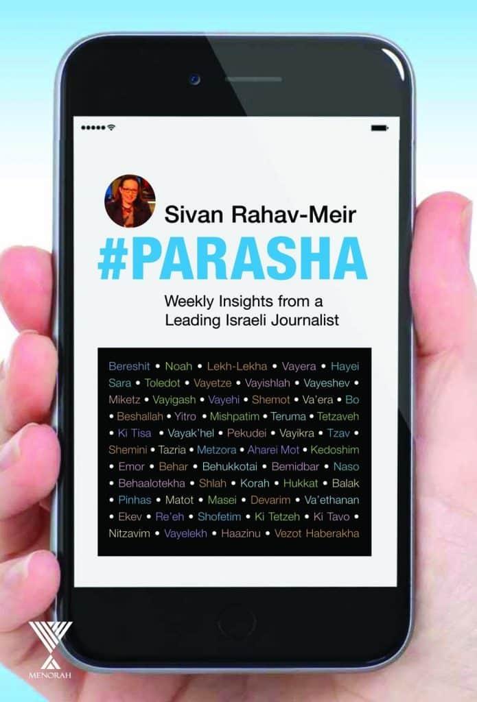 #PARASHA - Book by Sivan rahav meir