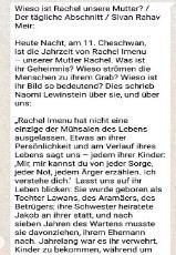 החלק היומי בגרמנית