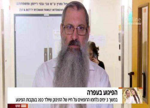 """ראיון עם הרב רפאל אישרן, סבא של התינוק עמיעד ישראל ז""""ל"""