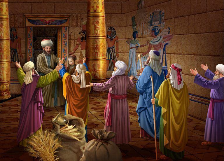יוסף והאחים