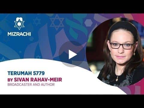 Sivan Rahav-Meir – Terumah