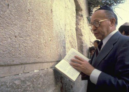 """Menachem Begin Z""""L"""