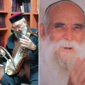 """הרב מאיר אלעזר עטיה והרב משה שפירא ז""""ל"""
