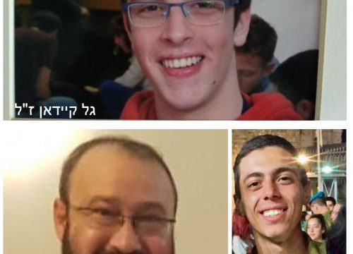 The victims of yesterday's terror attack