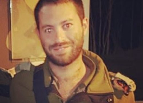 An Update from Brother of Critically Injured IDF Captain