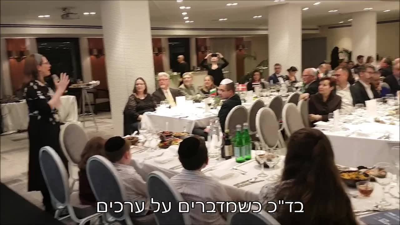 Explaining the Seder