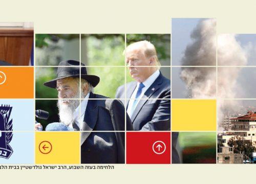 ישראלי או יהודי?