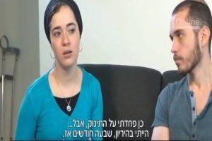 ראיון עם שירה ועמיחי איש-רן