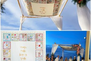 "The Chuppah of Ori Ansbacher HY""D"