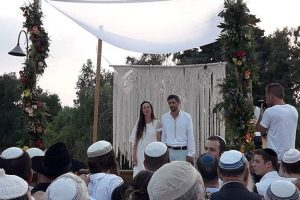 The Chuppah of 2 Orphans of Terror