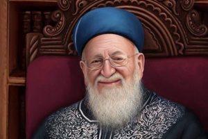 """Rabbi Mordechai Eliyahu ZT""""L"""