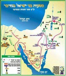 מסעות בני ישראל