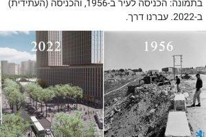בונה ירושלים