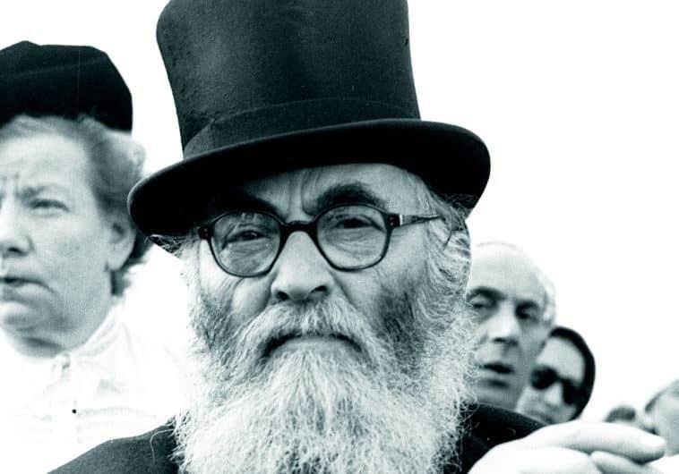 Rabbi Yitzchak Herzog