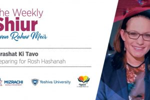 Preparing for Rosh Hashanah – The Weekly Shiur – Nitzavim 5779