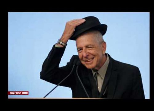 The secret funeral of Leonard Cohen