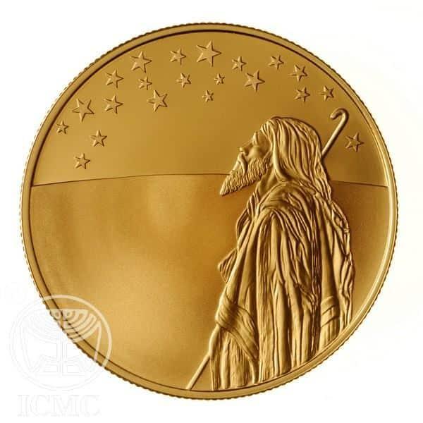 מטבע שבו רואים את אברהם אבינו וכוכבים