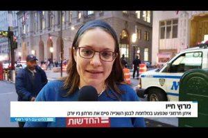 האצן הישראלי שסיים את מרוץ ניו יורק עם פרוטזה