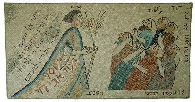 """פסיפס יוסף ואחיו שנוצר על ידי תלמידי תכנית """"רביבים"""" ומופיע בקמפוס האוניברסיטה העברית"""