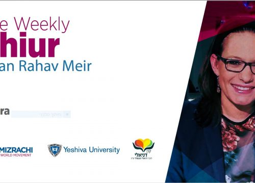 How to Deal With Impatience? – The Weekly Shiur – Parashat Va'eira 5780