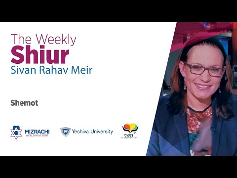 First Encounter with the Hebrew Wonder Woman – The Weekly Shiur – Parashat Shemot 5780