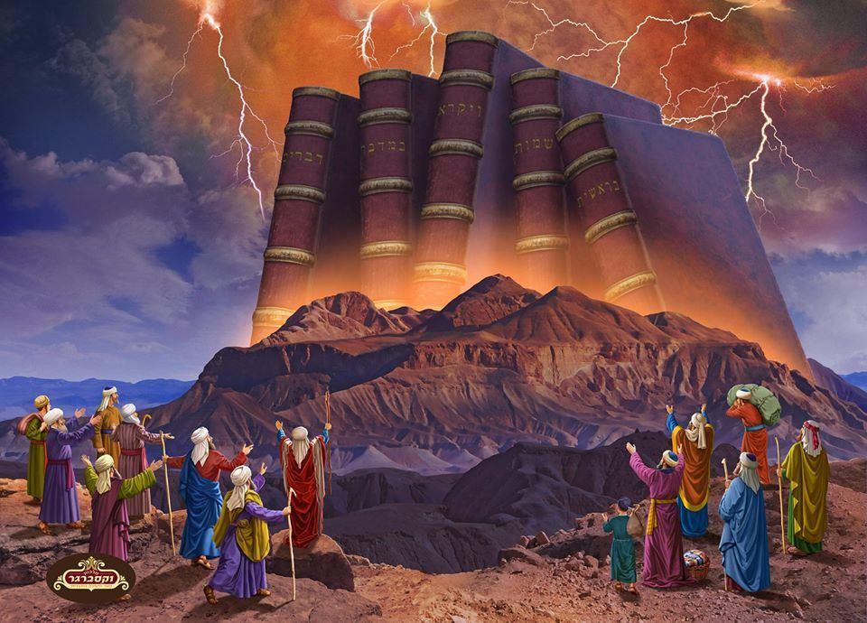ציור של בני ישראל מקבלים את חמישה חומשי תורה