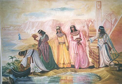 ציור של מרים מושה את משה מהיאור