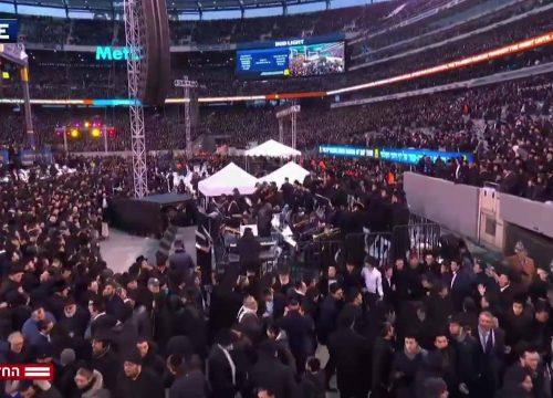 """סיום הש""""ס בארה""""ב – מאה אלף איש בחגיגה אחת"""