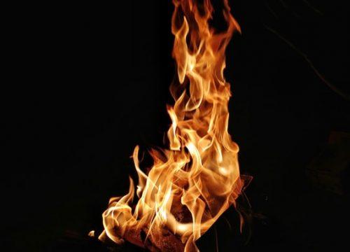 אש תמיד