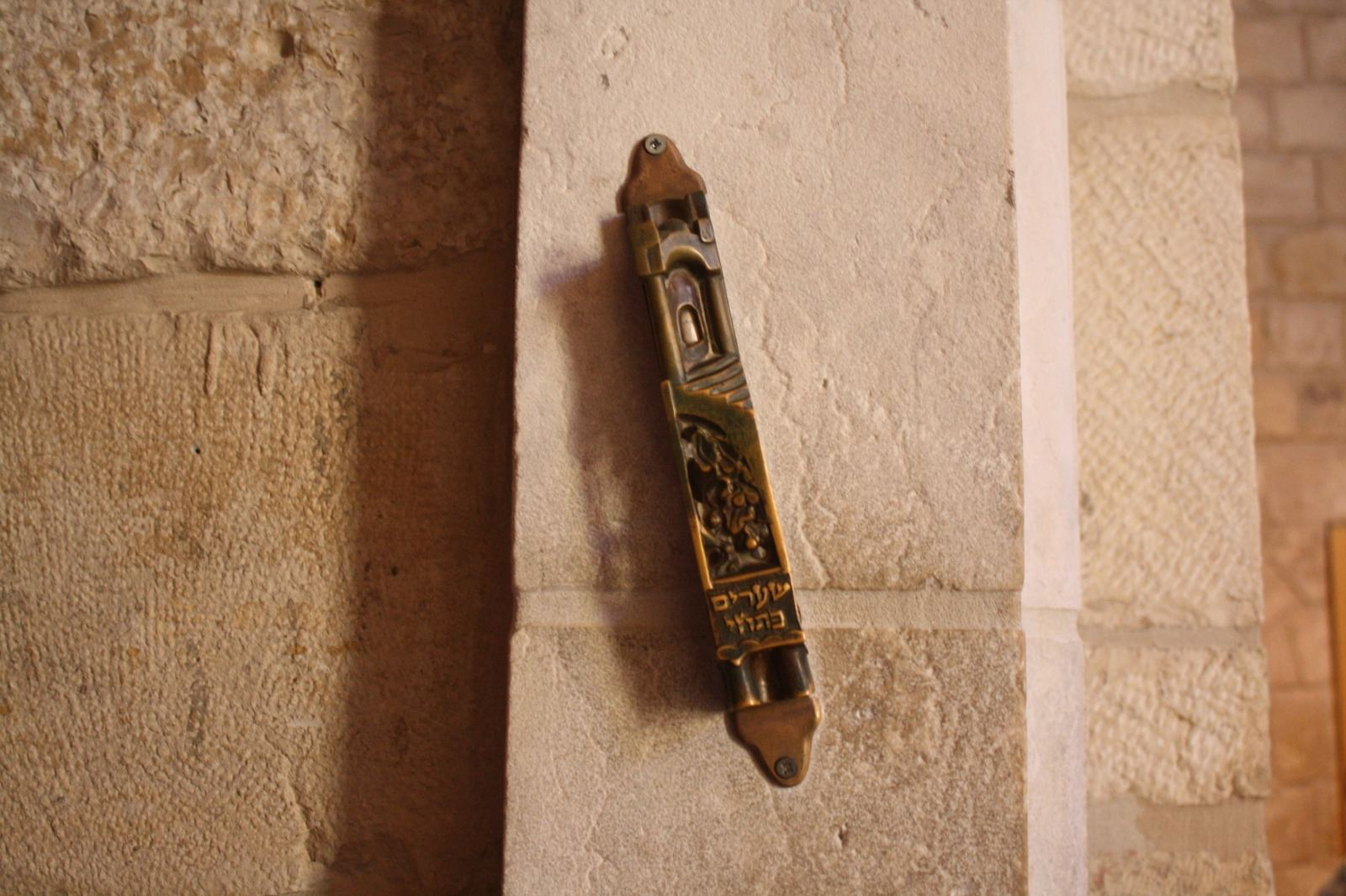 The Mezuzah: Not for kissing, but for thinking