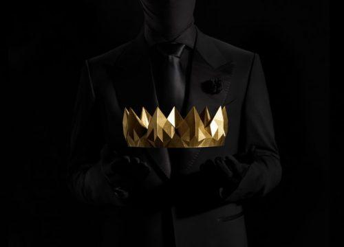 מי המלך שלי?