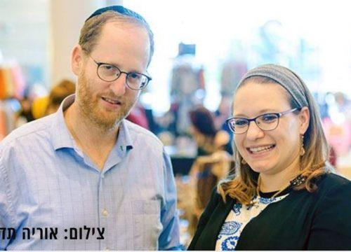 ראיון על אמריקה, ישראל וליל הסדר