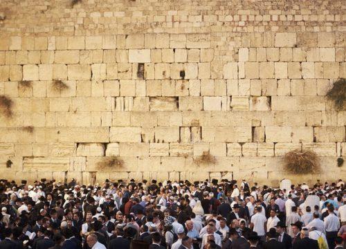 ירושלים של מעלה ומטה