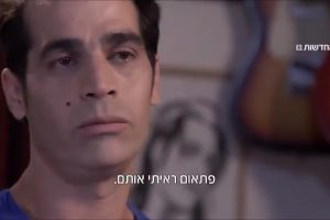 Why did Aviv Gefen cry?