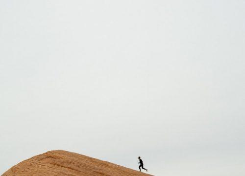 צעד צעד בדרך לארץ ישראל