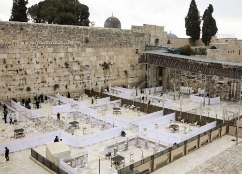 Have a good month from the Kotel