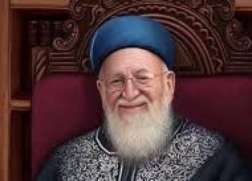 "Rav Mordechai Eliyahu ZT""L : 10 years since his passing"