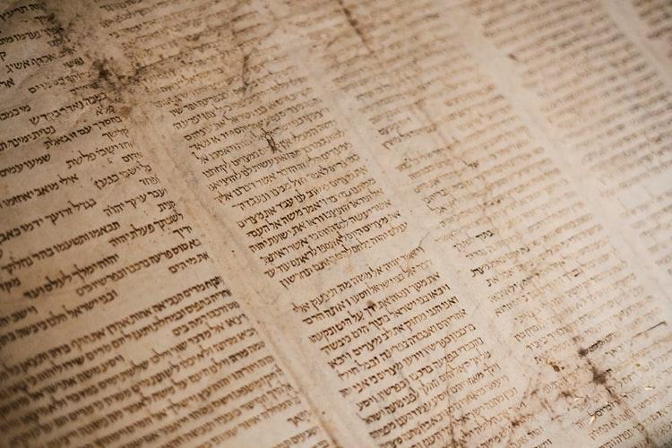 כתב יד של התורה