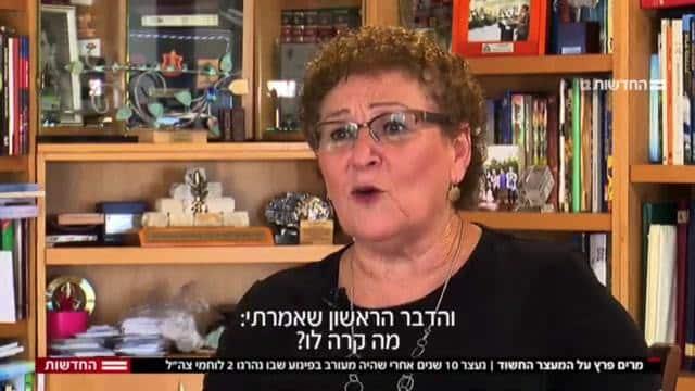 ראיון עם מרים פרץ ביום בו נלכד המחבל שהרג את בנה