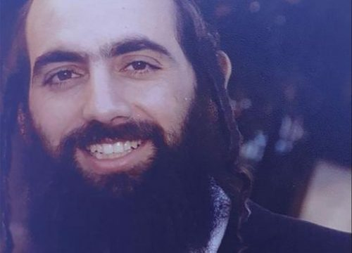 "Rav Shai Ohayon z""l ,In his memory"