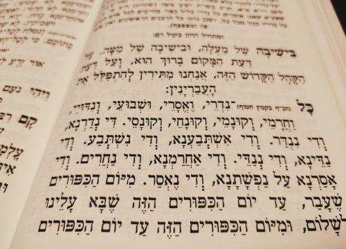 10 tips for Yom Kippur observance this year