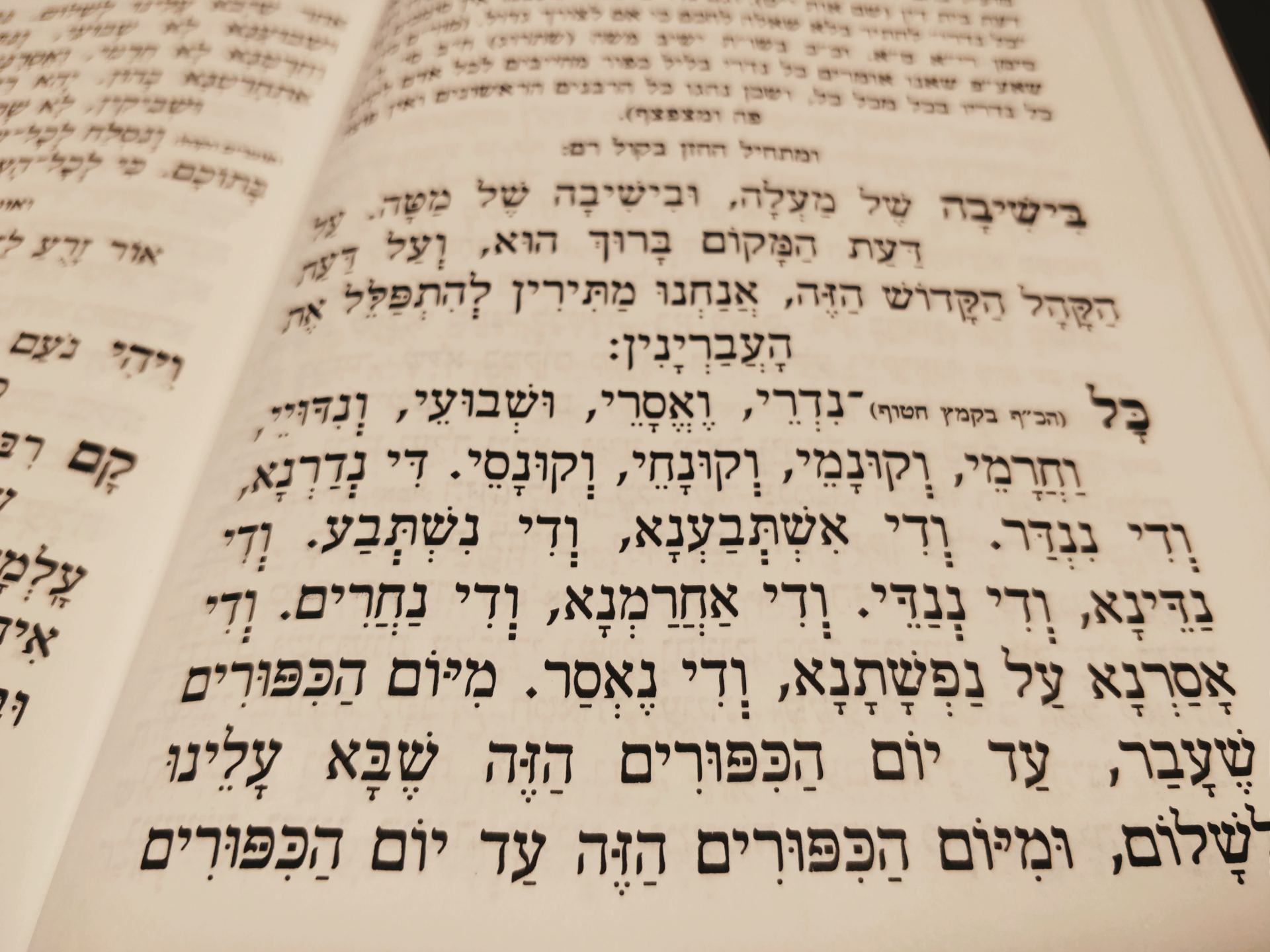 10 tips for Yom Kippur observance this year