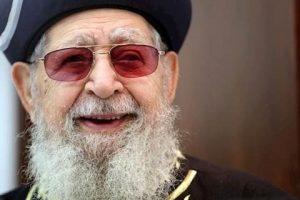 "The legacy of Rav Ovadia Yosef, z""l"