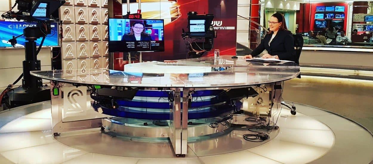 סיון רהב מאיר - חברת החדשות